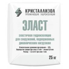 Гидроизоляция Кристаллизол Эласт, 25 кг