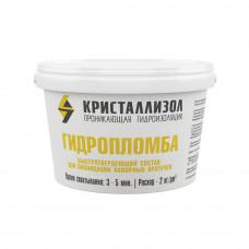 Гидроизоляция Кристаллизол ГИДРОПЛОМБА, 2 кг
