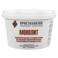 Гидроизоляция Кристаллизол Монолит, 15 кг