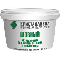 Кристаллизол Шовный (15 кг. ведро)