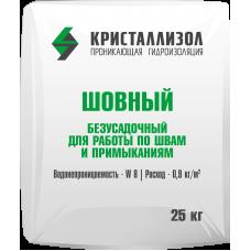 Кристаллизол Шовный (25 кг. мешок)
